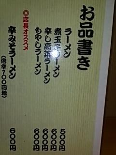 no1menyu1.jpg