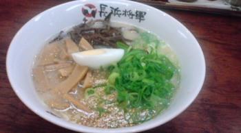 syougun1.jpg