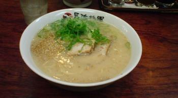 syougunoomori.jpg
